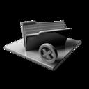 Silver Folder Delete