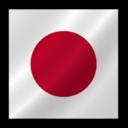 128x128 of Japan flag