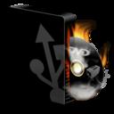 Dvd burner usb burning