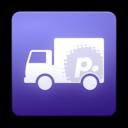 Transmit (Purple)
