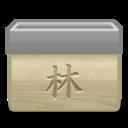 Folder Fonts