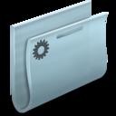 Smart Folder simple 2