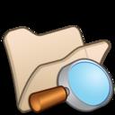 Folder beige explorer