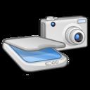 Hardware Scanner Camera