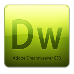 256x256 of Dw CS3 Icon (clean)