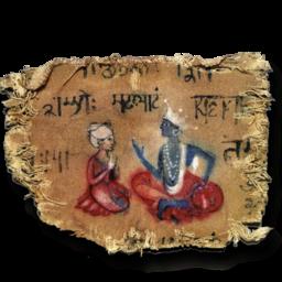 256x256 of Sanskrit
