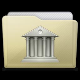 256x256 of beige folder library
