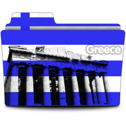 256x256 of Greece