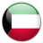 48x48 of Kuwait Flag