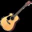 64x64 of Guitar 4