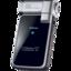 64x64 of Nokia N93i top
