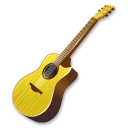 Full Size of Yellow guitar