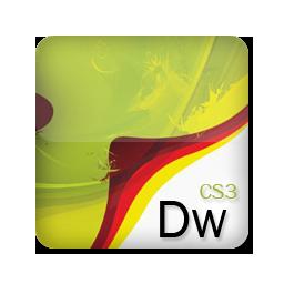 Full Size of Adobe Dreamweaver CS3