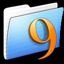 Full Size of Aqua Stripped Folder Classic