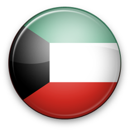 Full Size of Kuwait