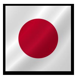 Full Size of Japan flag