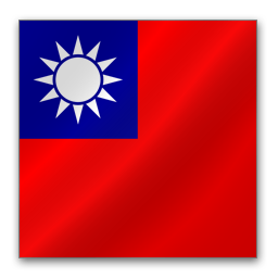 Full Size of Republic of China flag