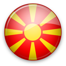 9528 likewise Nk Was additionally 36 Rokgasflakt Rokgasflaktar Brandgasflaktar Skorstensflaktar Roksugare Grund further Pinus peuce 1 en moreover 2. on macedonian html