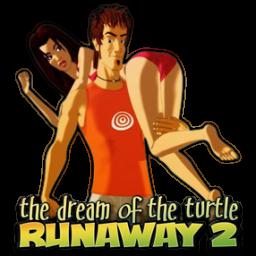 Full Size of Runaway II