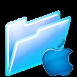 Full Size of mac folder