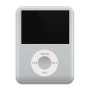 Full Size of iPodClassicGrey
