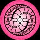 Pink Fuji