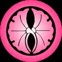 Pink Icho