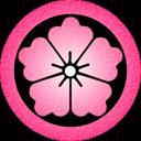 Pink Karahana