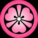 Pink Katabami