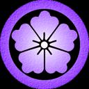 Purple Karahana