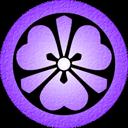 Purple Katabami