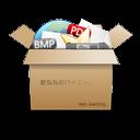 Box Full