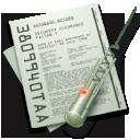Full Size of Document & Big Bug