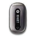 Full Size of Motorola PEBL Silver
