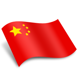 China Flag icon free search download as png, ico and icns, IconSeeker ...: www.iconseeker.com/search-icon/not-patriot/china-flag.html