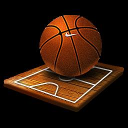 Full Size of Basketball