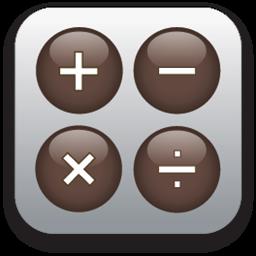 Full Size of Calculator