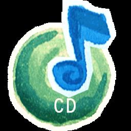 Full Size of CD Audio