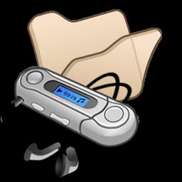Full Size of Folder beige mymusic