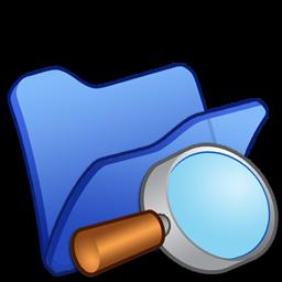 Full Size of Folder blue explorer
