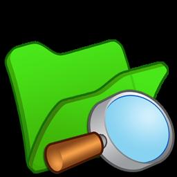 Full Size of Folder green explorer
