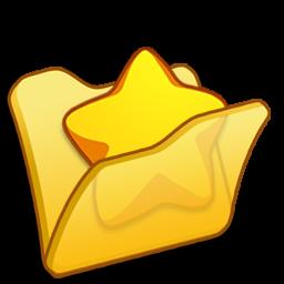 Full Size of Folder yellow favourite