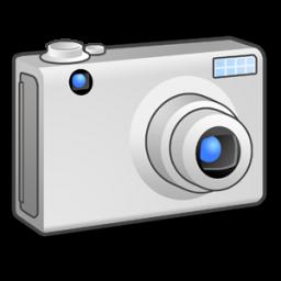 Full Size of Hardware Camera