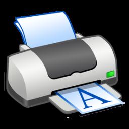 Full Size of Hardware Printer Portrait