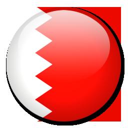 Full Size of Bahrain Flag