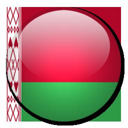 Full Size of Belarus Flag