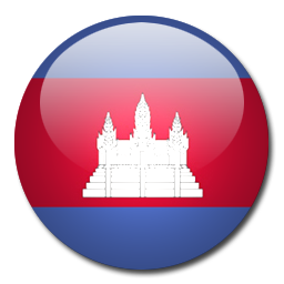 Full Size of Cambodia Flag