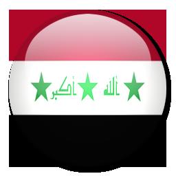 Full Size of Iraq Flag