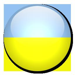 Full Size of Ukraine Flag
