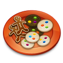 http://icons.iconseeker.com/png/fullsize/the-real-christmas-05/cookies-1.png